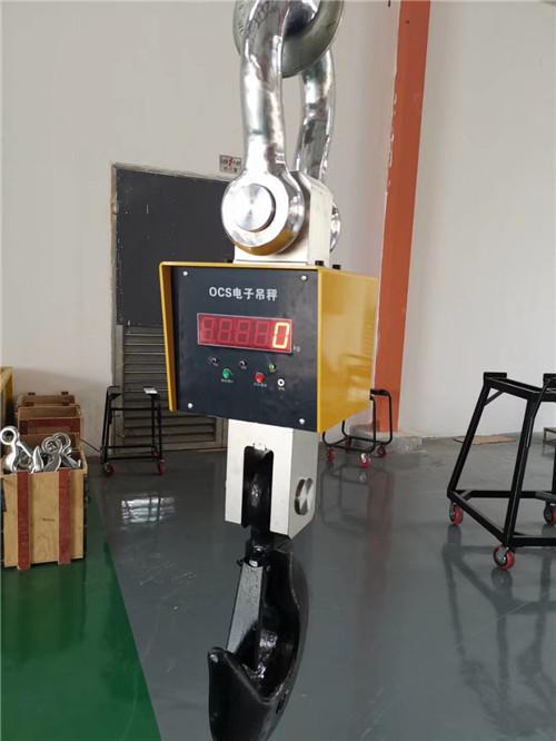 电子吊秤在使用时应注意的七大事项